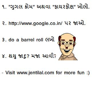 Gujarati Jokes 303